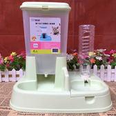 龍貓咪狗狗自動餵食器 自動續水飲水器可調節餵食機狗碗送瓶子WY【聖誕節禮物】