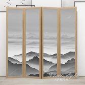 屏風 實木客廳餐廳房間雙面布藝簡易可摺疊隔斷牆擋風牆行動屏風 果果輕時尚 NMS