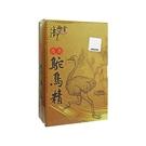 御典堂 龜鹿鴕鳥精膠囊(30粒)【小三美日】※禁空運