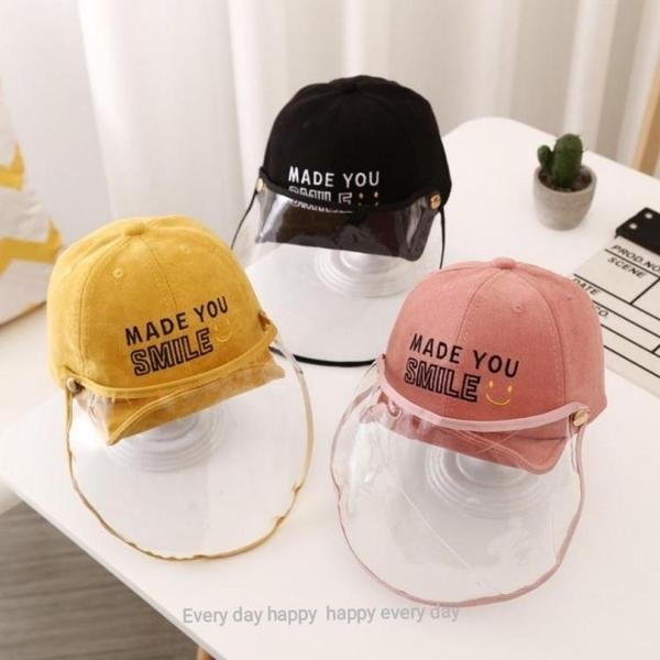 兒童防疫帽子嬰兒防疫帽男童春季防護帽女童春秋防塵防飛沫鴨舌帽 快速出貨
