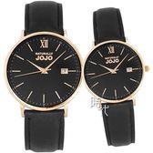 【台南 時代鐘錶 Naturally JOJO】典雅品味情人對錶 JO96938-88R JO96938-88RM