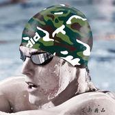 時尚防水大號舒適頭套護耳泳帽