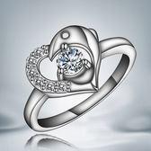 925純銀戒指鑲鑽-愛心造型生日情人節禮物女配件73at50[巴黎精品]