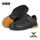 PAMAX 帕瑪斯【無鋼頭工作鞋】超彈力氣墊止滑休閒機能鞋、後腳跟反光設計-PPS8902-男尺寸6-12