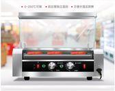 烤腸機商用小型台式秘制台灣烤香腸全自動控溫多功能熱狗機      都市時尚igo