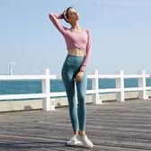 【新年鉅惠】運動上衣女長袖短款露臍速干t恤緊身顯瘦健身跑步瑜伽服2018新款