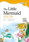 書小美人魚The Little Mermaid 【Grade 1  文學讀本】二版(25K 1MP3 )