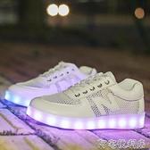 秋季透氣發光鞋女學生usb充電夜光鞋網布led七彩燈運動鬼步鞋潮a3(快速出貨)