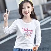 女童長袖t恤兒童純棉打底衫女孩上衣秋裝【淘夢屋】