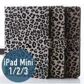 iPad mini 1/ 2 /3 豹紋 平板皮套 側翻 支架 保護套 手機套 手機殼 保護殼