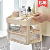 優思居多層抽屜式化妝品收納盒首飾盒辦公桌面置物架整理盒儲物盒【精品百貨】