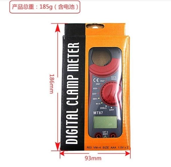【保固一年】MT-87 鉗形電流表 勾表 手持式 數字 勾表式 數位式 三用 袖珍型電表