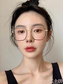 眼鏡框 金屬眼鏡框鏡架女潮超輕可配鏡片文藝風方形眼睛架大臉ins風