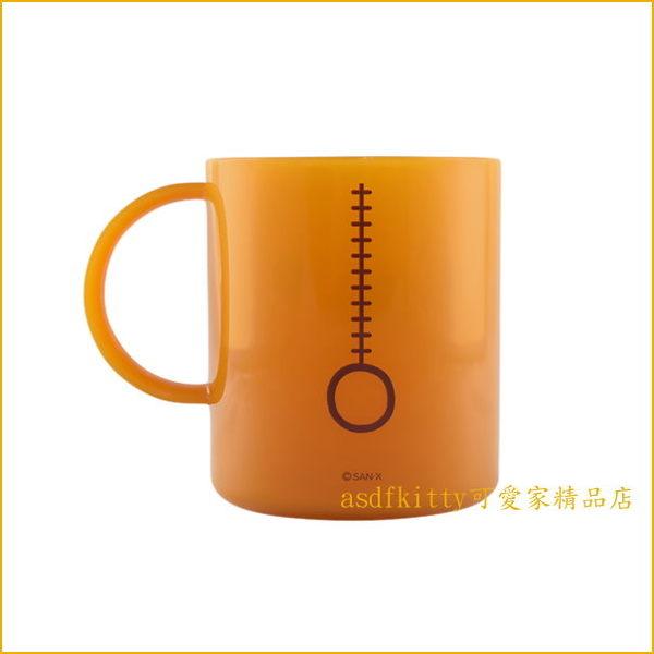 asdfkitty可愛家☆san-x懶懶熊/拉拉熊 塑膠水杯/學習杯-240ML-可微波-日本製