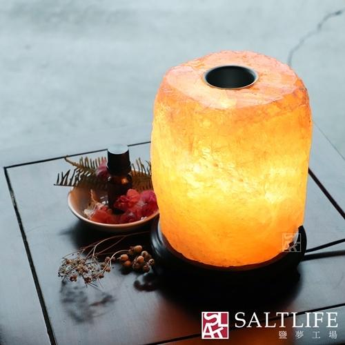 【鹽夢工場】原礦造型-玫瑰精油鹽燈