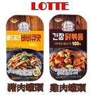 韓國LOTTE樂天即食罐頭-烤肉味豬肉/醬油炒雞/辣味豬肉/辣味炒雞 4種口味 肉醬罐頭  韓國人的最愛