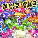 萬聖節土耳其軟糖 田園菓子水果軟糖(嚐鮮價)200g 聖誕節生日 派對 安親學校-艾發現