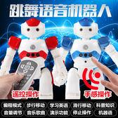 遙控智能機器人兒童玩具對話勁風旋舞者跳舞迷宮戰警MJBL