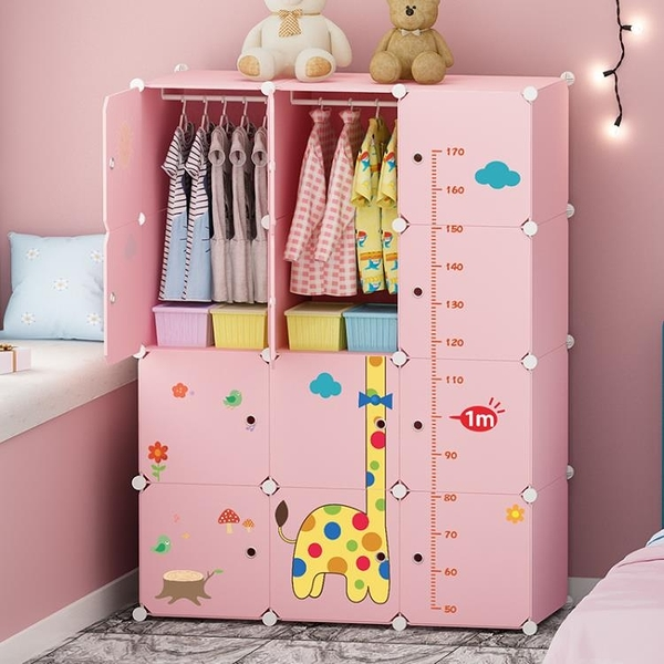 衣櫃 兒童衣櫃簡易經濟型家用臥室小孩寶寶嬰兒布衣櫥單人儲物收納櫃子【幸福小屋】