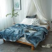 新年好禮 出口雙面法蘭絨空調毯子雙人珊瑚絨午休蓋毯拉舍爾毛毯法萊絨床單