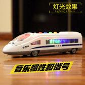 汽機火車/大型車輛兒童玩具車慣性車和諧號列車動車組火車頭音樂車高鐵聲光男孩模型
