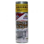 日本Asahipen鋁面效果噴漆300ml
