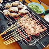 電烤盤烤羊肉串架不粘烤盤電燒烤爐家用室內燒烤無煙小型電烤肉架 【端午節特惠】