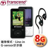 Transcend 創見 8GB MP710 MP3 音樂播放器 隨身聽 耳掛型耳機 健身模式 G-sensor計步器 運動MP3