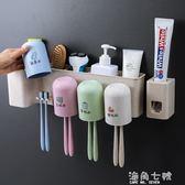 牙刷架小麥秸稈創意免打孔洗漱杯置物架壁掛式情侶牙刷架牙膏擠壓器套裝 海角七號