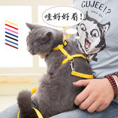 貓咪專用牽引繩防掙脫貓錬子溜貓遛貓繩神器貓錬貓繩子貓牽引用品 【PINKQ】