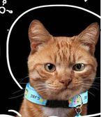 跳蚤圈驅蟲狗狗用品除蚤貓咪狗項圈狗圈寵物泰迪貓「Top3c」