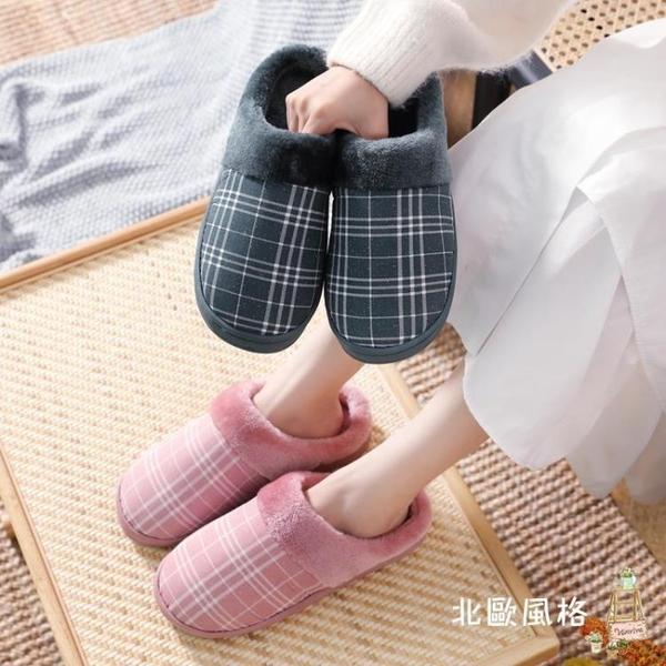 棉拖鞋 女家居冬季保暖厚底加絨毛毛托鞋情侶外穿防滑家用男