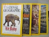 【書寶二手書T9/雜誌期刊_JQA】國家地理雜誌_2009/5~8月間_共4本合售_Ice Baby