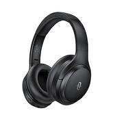 TaoTronics SoundSurge 90 (TT-BH090) ANC降噪耳罩式藍牙耳機【Witsper智選家】