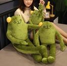 【20公分】仙人掌人玩偶 自閉終結者 網紅公仔 聖誕節交換禮物 餐廳賣場設計