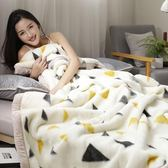 雙層冬季加厚珊瑚絨毯子法蘭絨毛毯學生單人宿舍小被子床單 韓慕精品 IGO