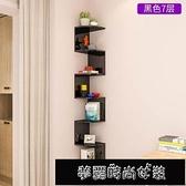 壁櫃牆上三角架牆角轉角置物架壁掛客廳隔板牆壁掛架書架牆面臥室 LR16386 【快速出貨】