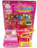 粉紅兔購物車 扮家家酒 兒童玩具 (購潮8)