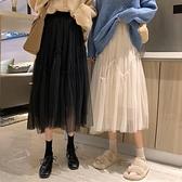 秋季韓版2020新款高腰顯瘦中長款很仙的網紗A字半身裙女白色裙子 【ifashion·全店免運】