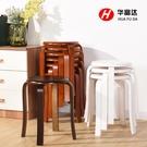 小木凳 簡約木頭高家用凳子實木餐桌凳時尚小圓凳子矮凳板凳成人椅子木凳 晶彩 99免運