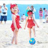 (中秋大放價)兒童泳衣 兒童泳衣女孩連體波點寶寶溫泉女童公主速幹泳裝小孩游泳衣送發帶