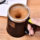 攪拌杯 全自動攪拌杯懶人水杯家用便攜磁力杯子電動旋轉磁化杯自轉咖啡杯