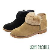 U21-29526 女款牛麂皮短靴   兔絨毛雙拉鍊牛麂皮平底刷毛短靴【GREEN PHOENIX】