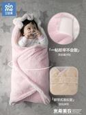 新生嬰兒抱被包被秋冬季加厚外出兩用抱毯初生寶寶珊瑚絨襁褓包巾 米希美衣