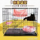 貓籠子貓別墅雙層大號三層貓舍貓籠家用室內小型貓咪寵物籠子 樂活生活館