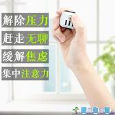 多動癥玩具Fidget Cube減壓解壓煩躁舒壓魔方LY3822『愛尚生活館』