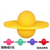 兒童跳跳球彈跳球蹦蹦球玩具成人健身減肥運動防爆球平衡球彈力球 夢露時尚女裝 YXS