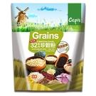 【Cepis】32綜合珍穀粉(無加糖)500g/袋