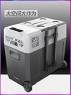 車用冰箱冰虎車用冰箱制冷壓縮機車家兩用12v速凍冷凍冷藏便捷拉桿小冰柜