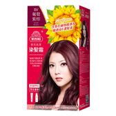 美吾髮 葵花亮澤染髮霜(5V 葡萄紫棕)40g+60g